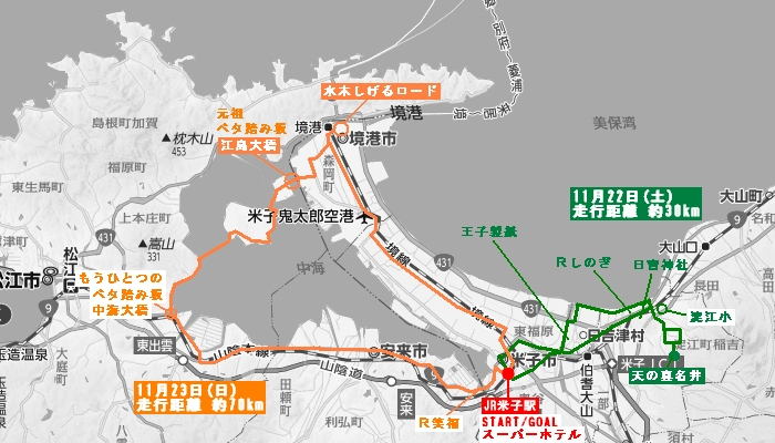 00_map2.jpg