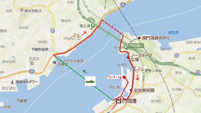 map kanmon.jpg